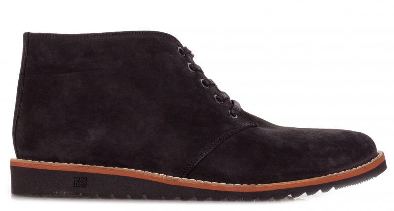 Ботинки для мужчин Kasandra 5W35 брендовые, 2017