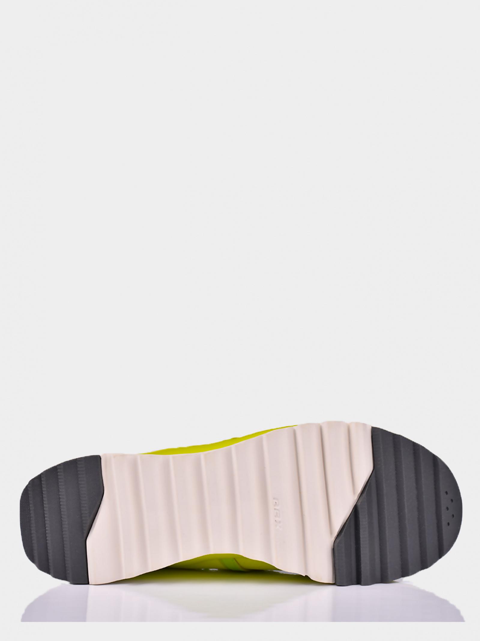 Кросівки  жіночі RAX 60-5C348W-GREEN купити взуття, 2017