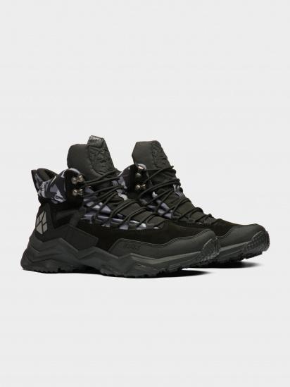 Кросівки  чоловічі RAX 63-5B370-99 продаж, 2017