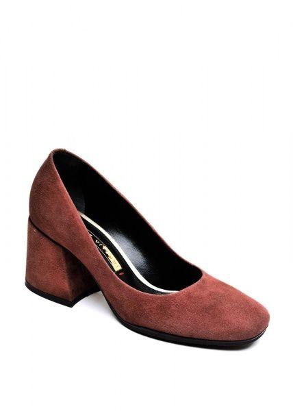 женские 631802 Бежевые замшевые туфли Modus Vivendi 631802 купить в Интертоп, 2017