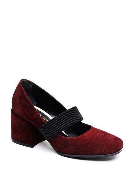 женские 631902 Замшевые бордовые туфли Modus Vivendi 631902 примерка, 2017