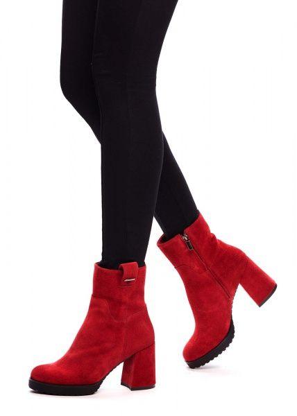 для женщин 651701 Ботинки Modus Vivendi 651701 купить в Интертоп, 2017
