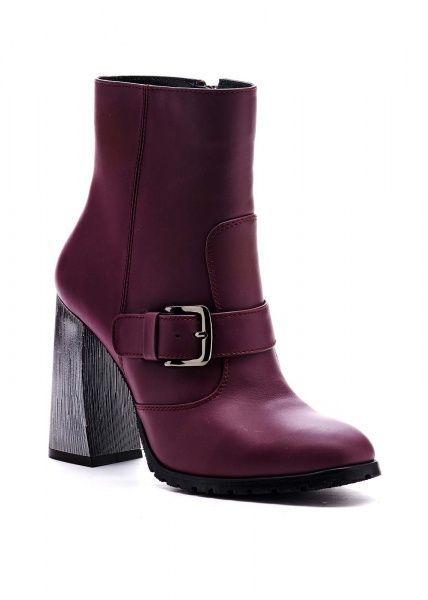 для женщин 677011 Ботинки Modus Vivendi 677011 фото, купить, 2017