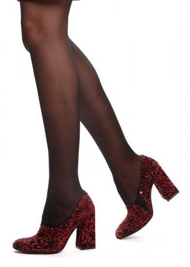 женские Туфли 678432 Modus Vivendi 678432 купить обувь, 2017