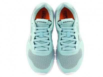 Кроссовки для женщин Saucony 15319-2s купить обувь, 2017