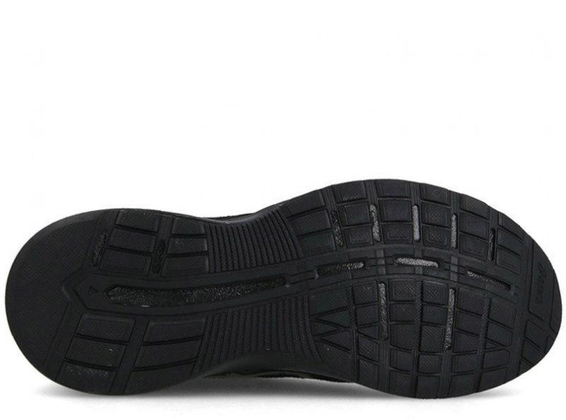 Кроссовки мужские Asics STORMER 2 6B22 купить обувь, 2017