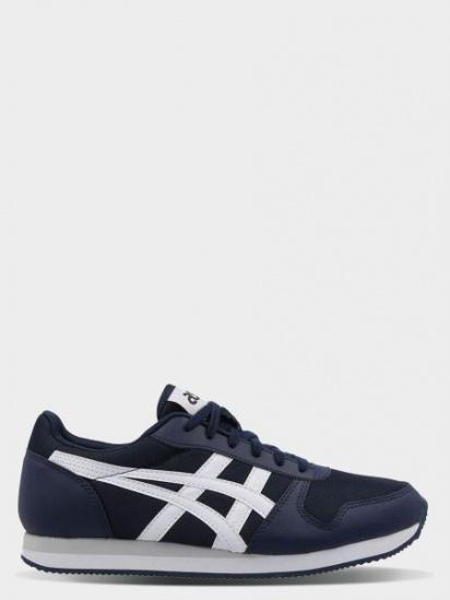 Кроссовки мужские Asics CURREO II 6B41 модная обувь, 2017