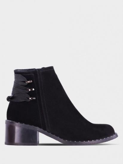 Ботинки женские Dino Vittorio 6H61 купить в Интертоп, 2017