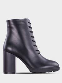 Ботинки женские Dino Vittorio 6H69 купить в Интертоп, 2017