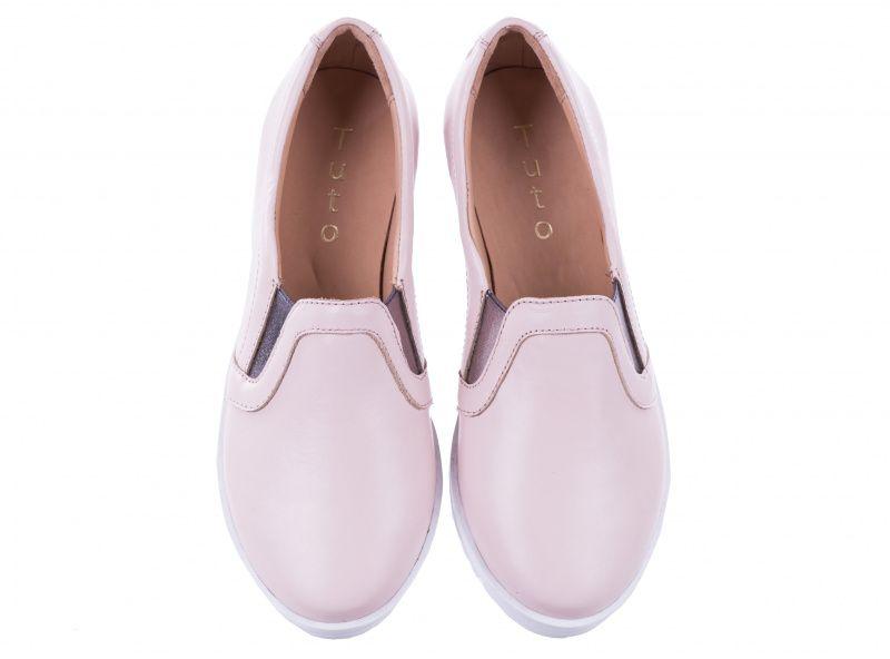 Слипоны женские TUTO 6L1 цена обуви, 2017