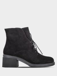 Ботинки для женщин TUTO 6L37 купить онлайн, 2017
