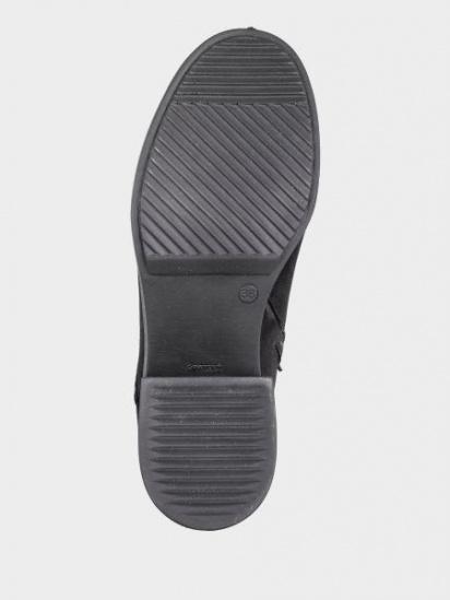 Ботинки для женщин TUTO 6L37 цена, 2017