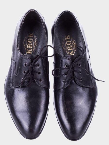 Полуботинки для мужчин UIC KROK 6P1 модная обувь, 2017