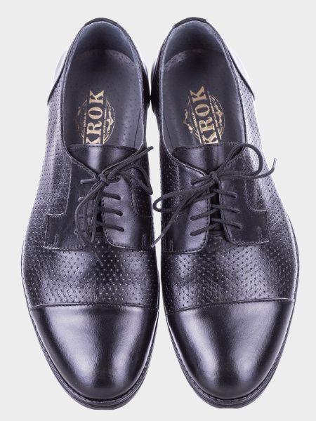 Полуботинки для мужчин UIC KROK 6P3 модная обувь, 2017