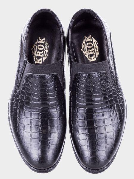 Полуботинки для мужчин UIC KROK 6P5 модная обувь, 2017