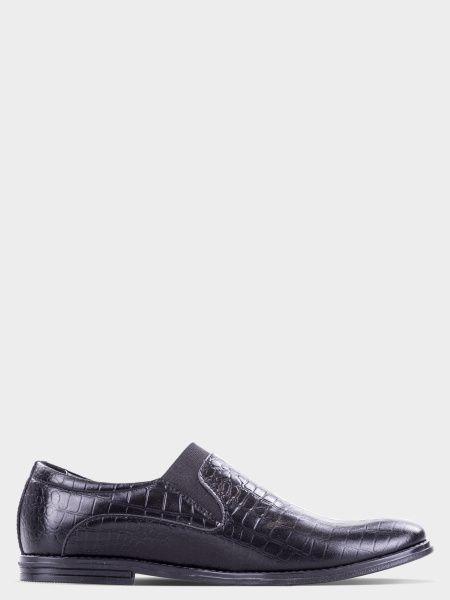 Полуботинки для мужчин UIC KROK 6P5 размеры обуви, 2017