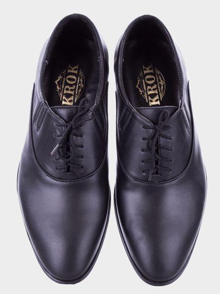 Полуботинки для мужчин UIC KROK 6P8 модная обувь, 2017