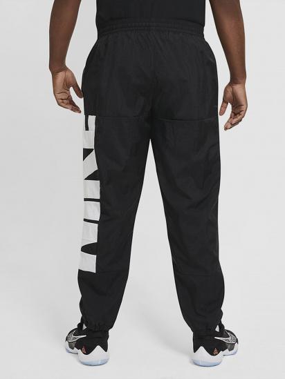 Спортивні штани NIKE Dri-FIT модель CW7351-010 — фото 2 - INTERTOP