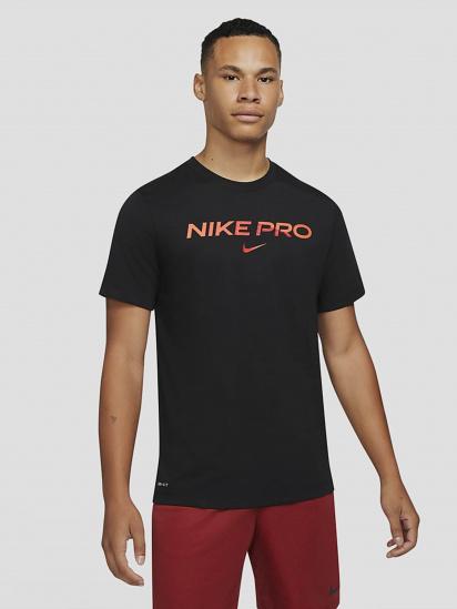 Футболка NIKE Pro модель DA1587-010 — фото - INTERTOP
