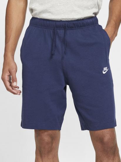 Шорти NIKE Sportswear модель BV2772-410 — фото 2 - INTERTOP