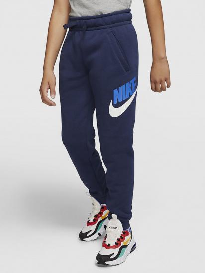 Спортивні штани NIKE Sportswear Club модель CJ7863-410 — фото - INTERTOP