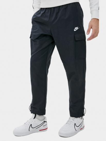 Спортивні штани NIKE  Woven Pants модель CU4325-010 — фото - INTERTOP