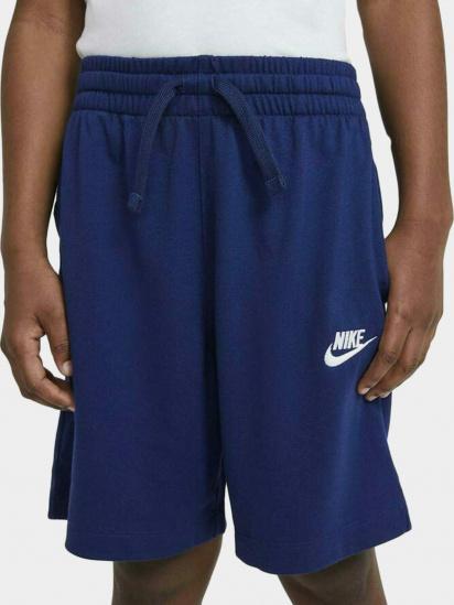 Шорти NIKE Sportswear модель DA0806-492 — фото 2 - INTERTOP