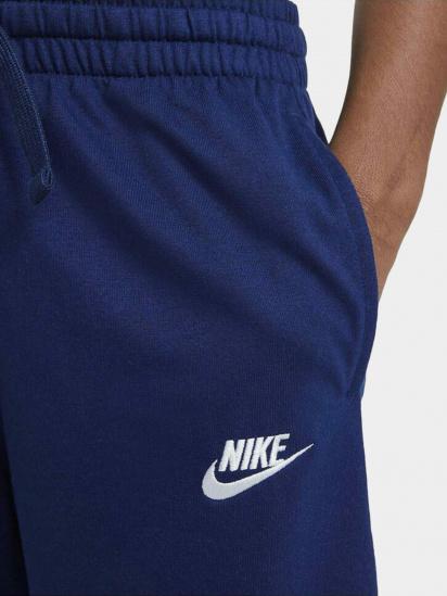 Шорти NIKE Sportswear модель DA0806-492 — фото 3 - INTERTOP