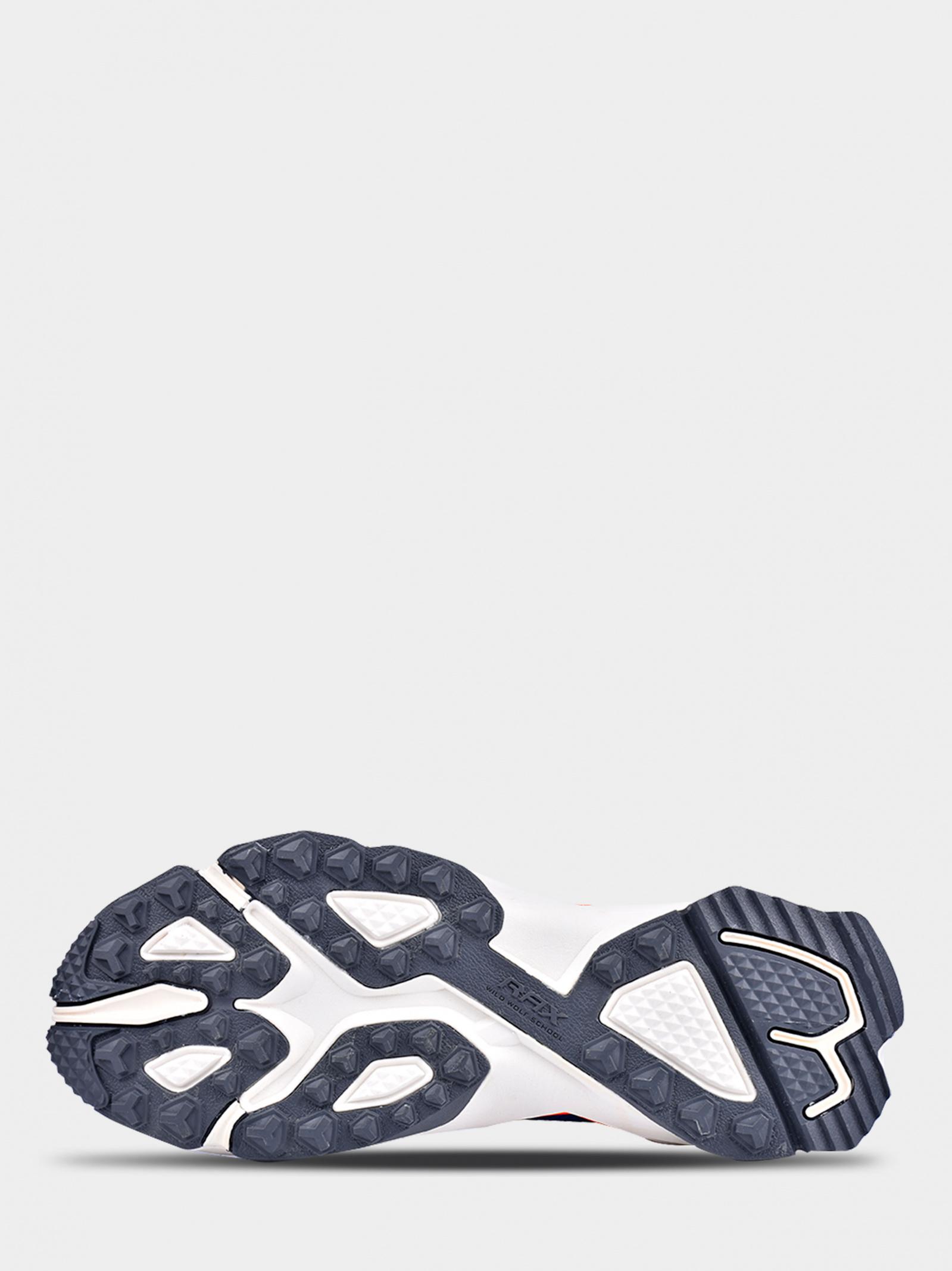 Кросівки  чоловічі RAX 71-5C381-12 модне взуття, 2017