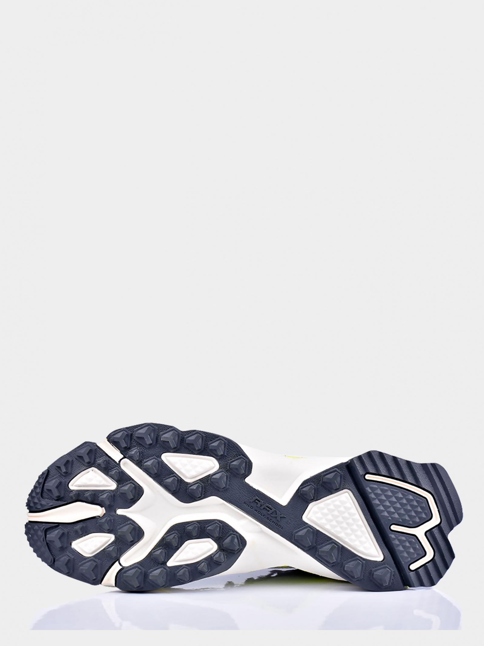 Кросівки  чоловічі RAX 71-5C381-19 модне взуття, 2017