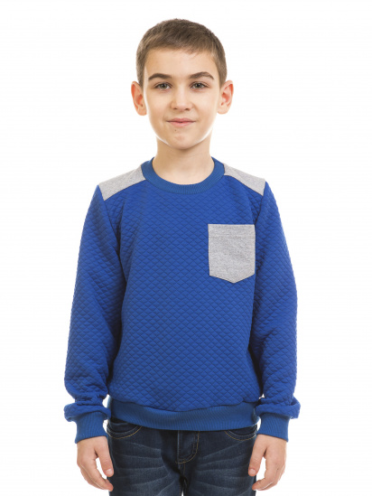 Кофти Kids Couture модель 71172253344 — фото - INTERTOP
