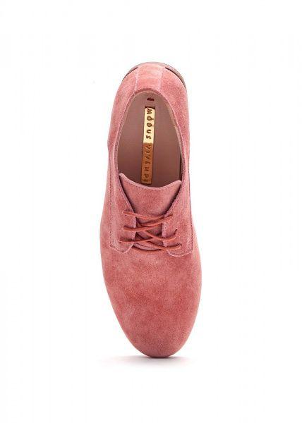 Туфли для женщин Modus Vivendi 715202 модная обувь, 2017