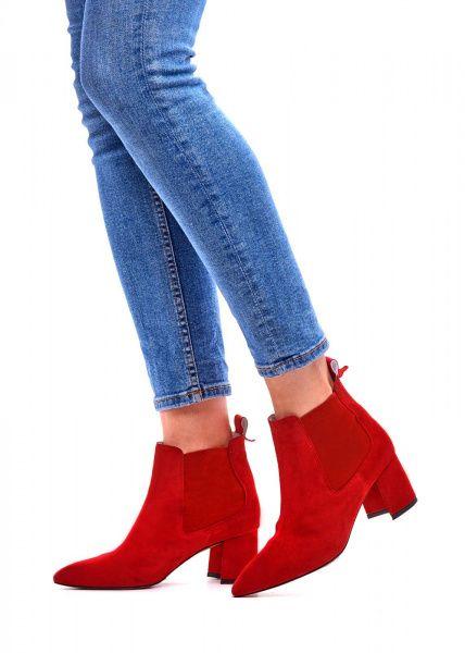 для жінок Modus Vivendi 717201 розміри взуття, 2017