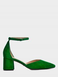 Босоніжки  для жінок Modus Vivendi 718711 брендове взуття, 2017