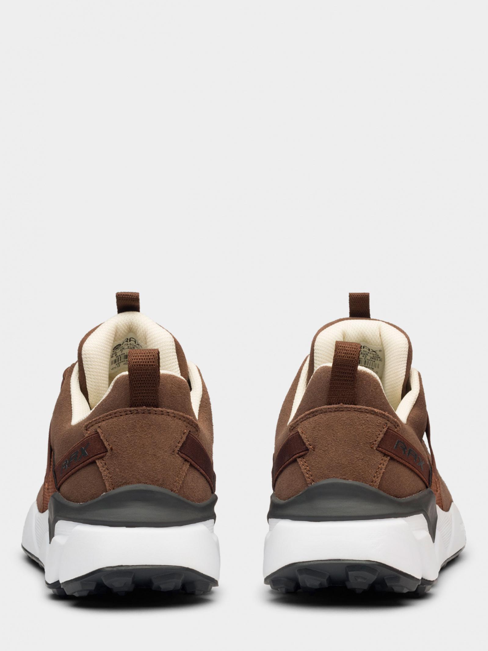 Кросівки  для чоловіків RAX 73-5C433 брендове взуття, 2017