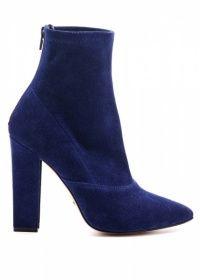 для женщин 763236 Синие ботильоны Modus Vivendi 763236 модная обувь, 2017