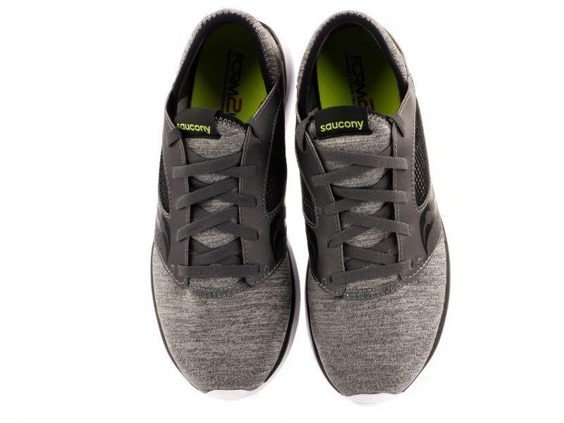 Кроссовки для мужчин Saucony 7A13 стоимость, 2017