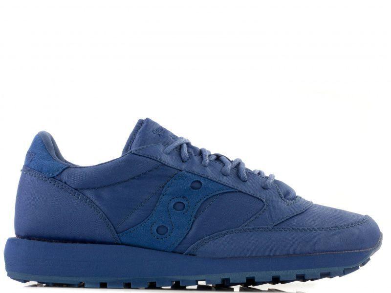 Кроссовки для мужчин Saucony 7A19 купить обувь, 2017