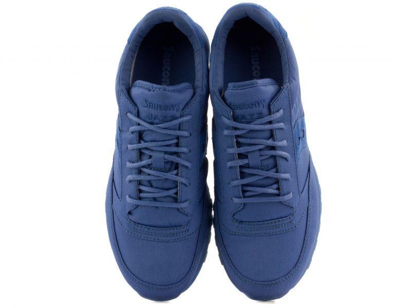 Кроссовки для мужчин Saucony 7A19 стоимость, 2017