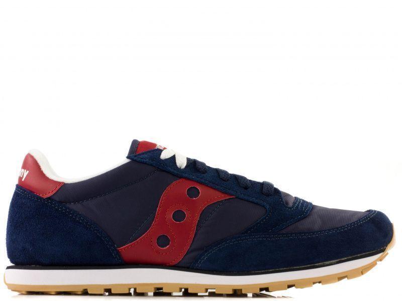 Кроссовки для мужчин Saucony 7A24 купить обувь, 2017