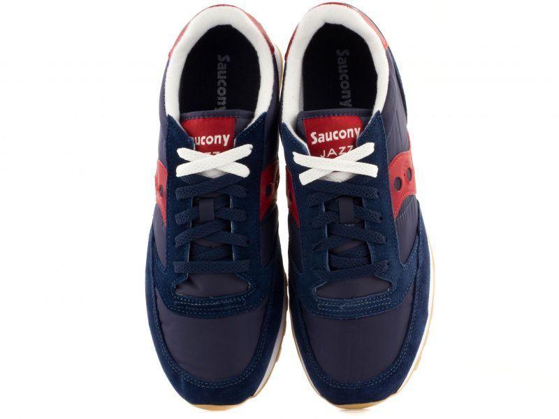 Кроссовки для мужчин Saucony 7A24 стоимость, 2017