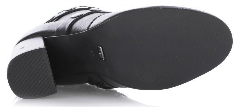 Ботинки для женщин MEXX 7L3 брендовые, 2017