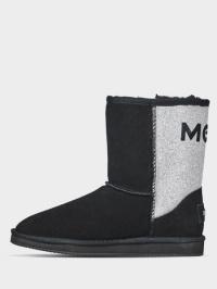 Сапоги для женщин MEXX 7L47 купить онлайн, 2017