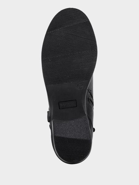 Ботинки для женщин MEXX 7L57 цена, 2017