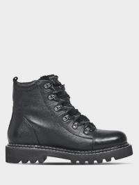 Ботинки для женщин MEXX 7L59 купить онлайн, 2017