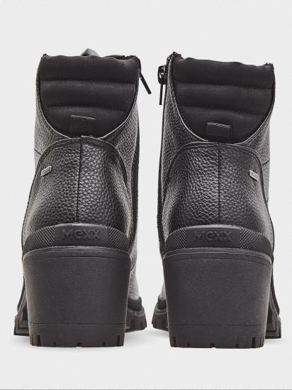 Ботинки для женщин MEXX 7L71 примерка, 2017