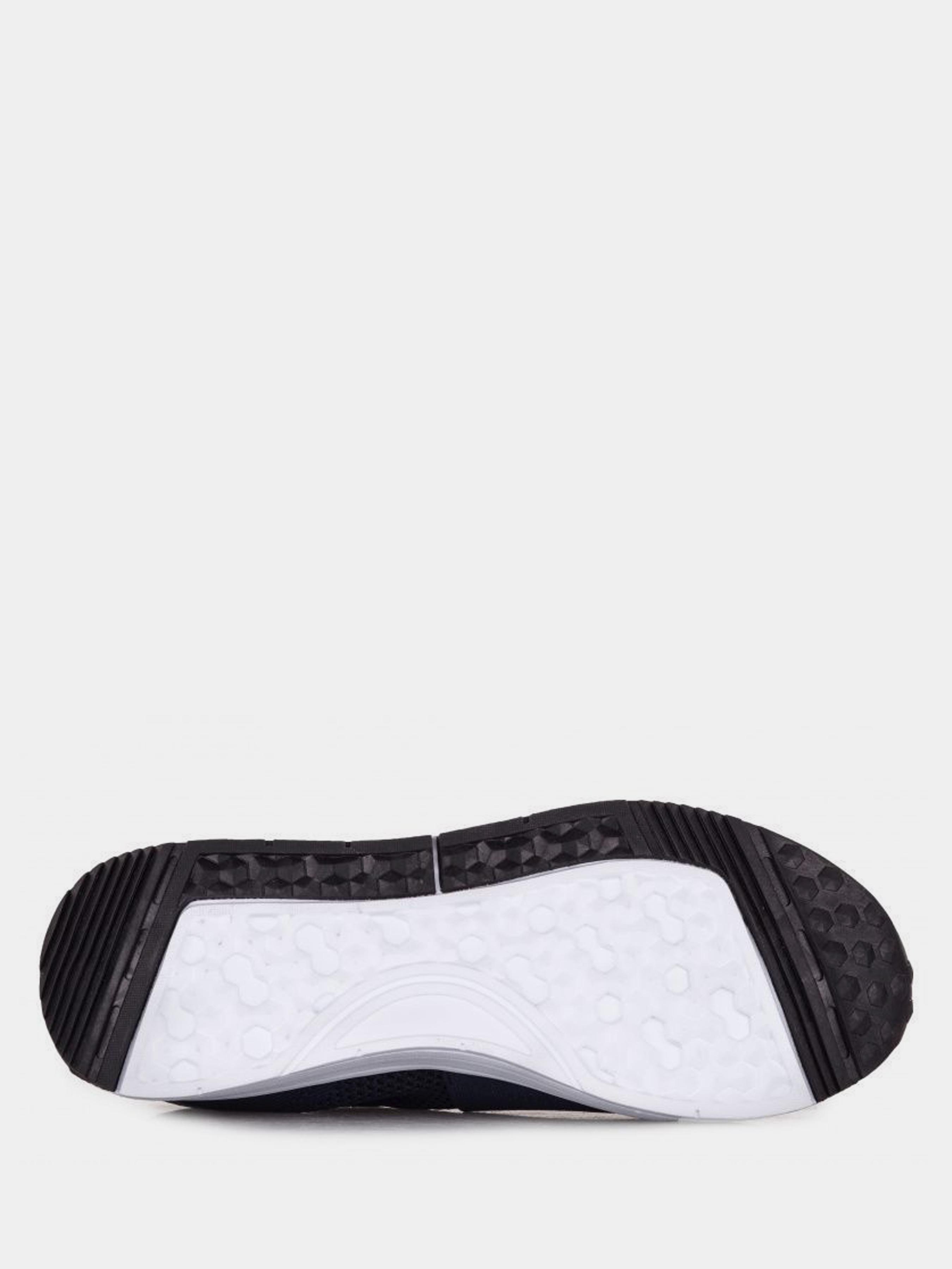 Кроссовки для мужчин MEXX Chento 7M21 , 2017