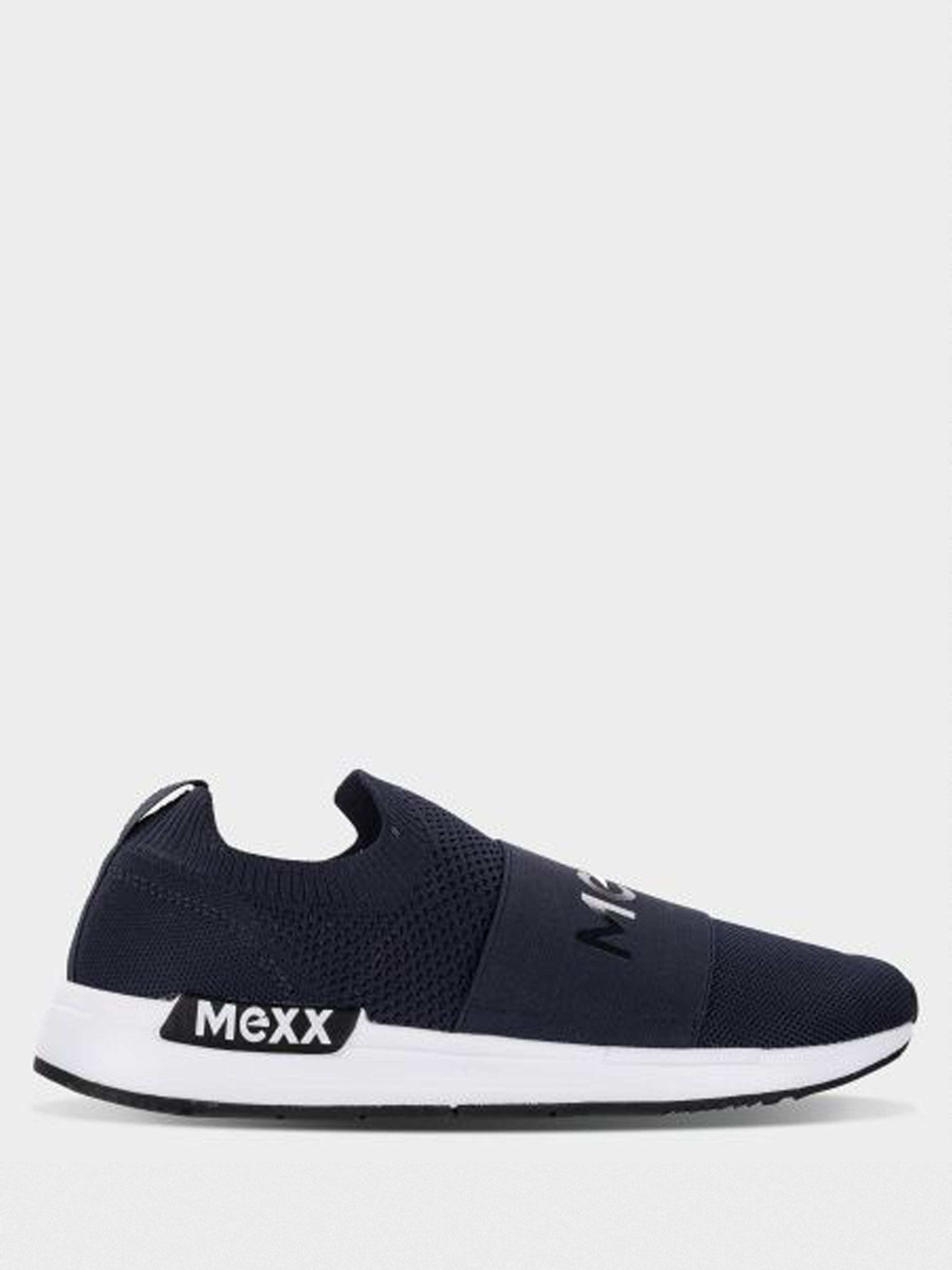 Кроссовки для мужчин MEXX Chento 7M21 стоимость, 2017
