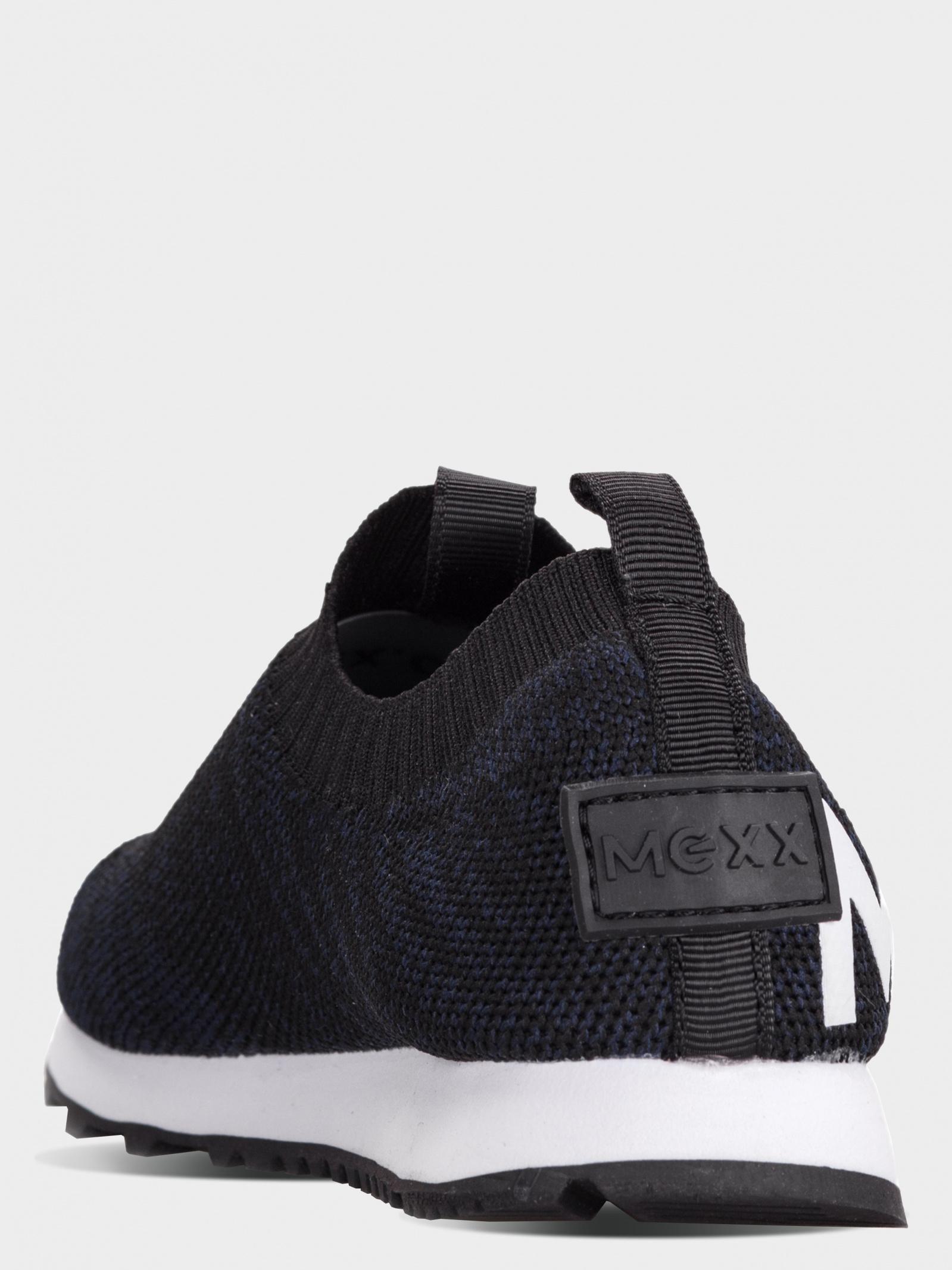 Кроссовки для детей MEXX Chuck 7N1 продажа, 2017