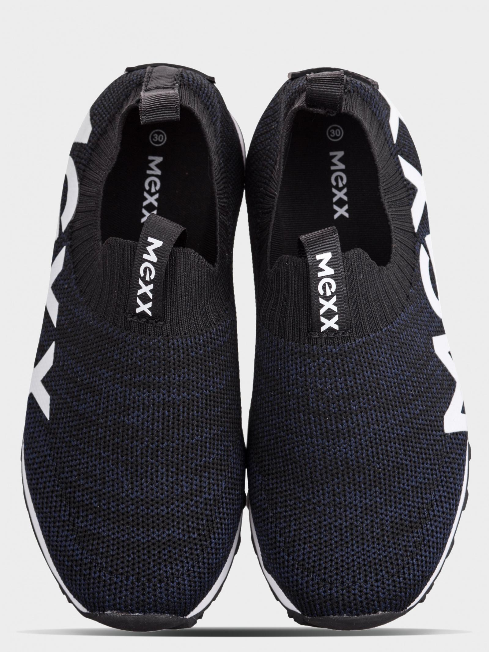 Кроссовки для детей MEXX Chuck 7N1 модная обувь, 2017